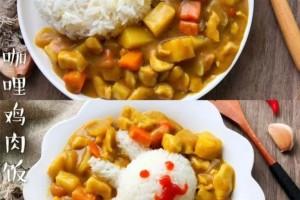 咖喱鸡肉饭加糖醋排骨加糖醋荷包蛋加照烧鸡腿饭家常菜谱做法来学学吧