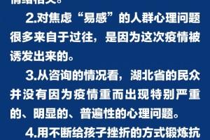 对话乔志宏要有打败困难的勇气和活跃应变的认识