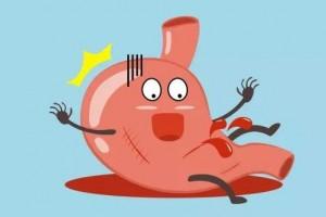 你关怀自己的胃吗看看你的胃是否有毛病