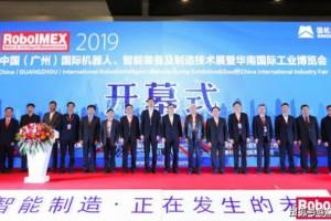 【媒体管家】2020华南世界工业博览会